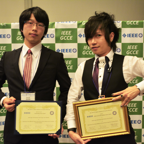 IEEE GCCE 2015にて,Excellent Demo! Award (1st Prize)を受賞