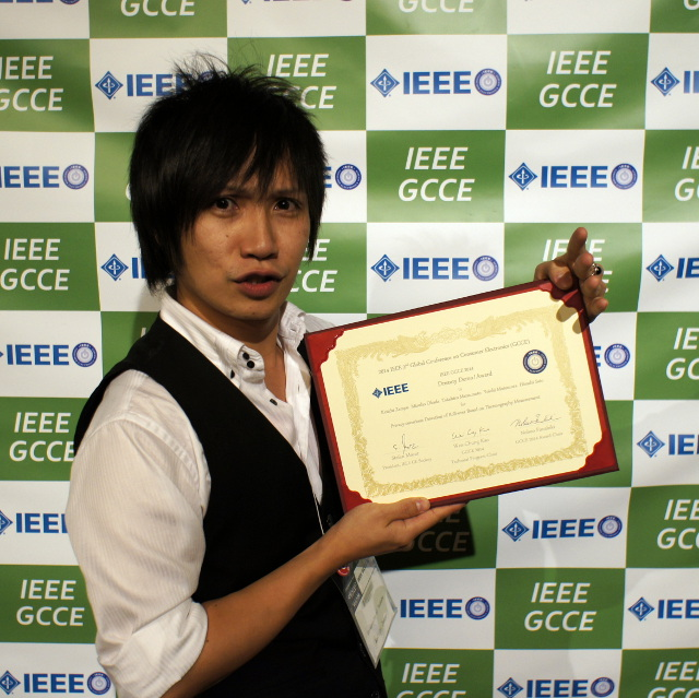 IEEE Global Conference on Consumer Electronics2014にて受賞