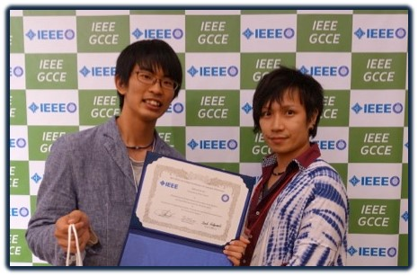 国際会議 IEEE-GCCE にて Outstanding Demo! Awardを受賞